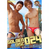 surprise! GOLDEN DISC 024